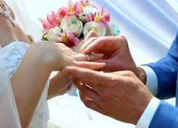 Издаване на медицинско свидетелство за граждански брак